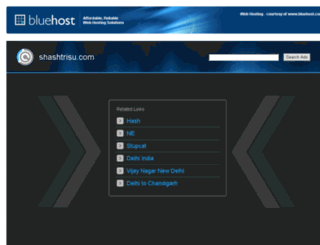 shashtrisu.com screenshot