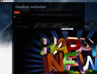 shashvatumbarkar.blogspot.in screenshot