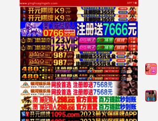 shashwathosting.com screenshot