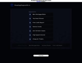 shastiapthapoorthi.in screenshot