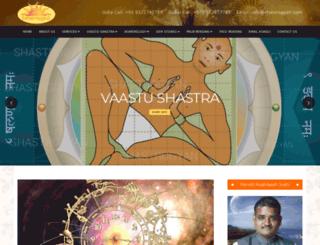 shastrogyan.com screenshot