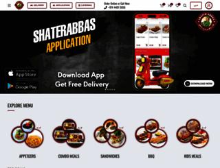 shaterabbas.com.qa screenshot