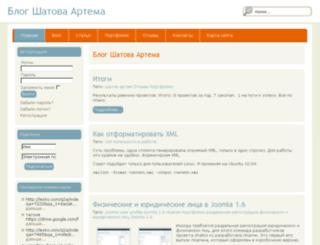 shatov.ru screenshot