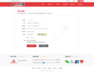 shattervox.com screenshot