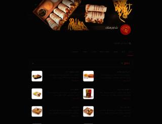shawermatac.com screenshot