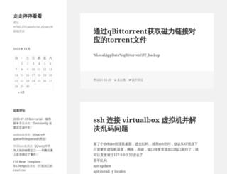 shawphy.com screenshot