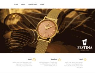shaya.com.sa screenshot
