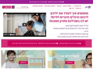 shayafakot.co.il screenshot