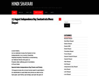 shayari.hindisms.co.in screenshot