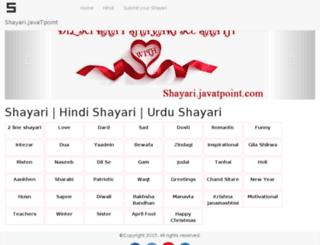 shayari.javatpoint.com screenshot