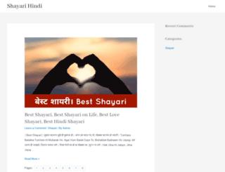 shayarihindi.co.in screenshot