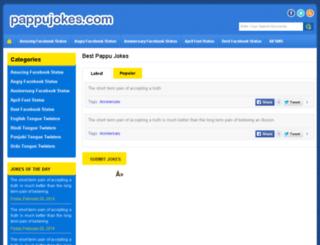 shayarshayari.com screenshot