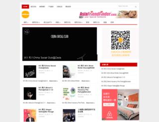 shbars.com screenshot