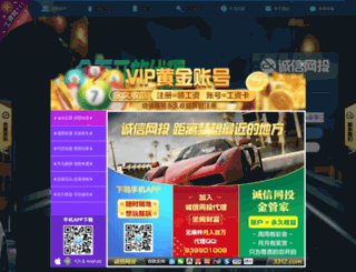 shbeerfest.com screenshot