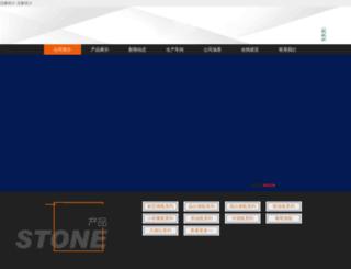 shboyanchao.cn screenshot