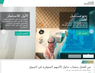 shc.com.sa screenshot