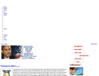 shcc.weebly.com screenshot