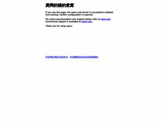 shccre.com screenshot