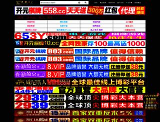 shcdz120.com screenshot