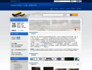 shdabai.dzsc.com screenshot