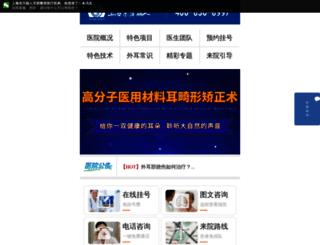 shdflr.com screenshot
