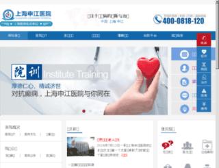 shdxzl.com screenshot