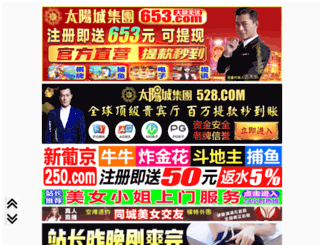 shdz-bc.cn screenshot