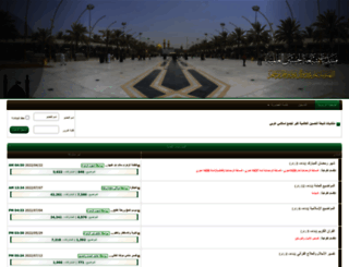 she3a-alhsen.com screenshot