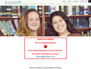 shearim.com screenshot