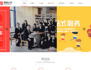 shebao029.com screenshot