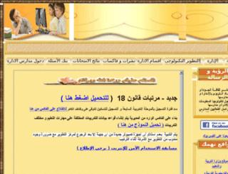 shebenkomedu.com screenshot