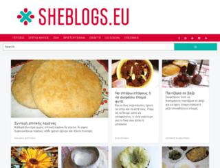 sheblogs.eu screenshot