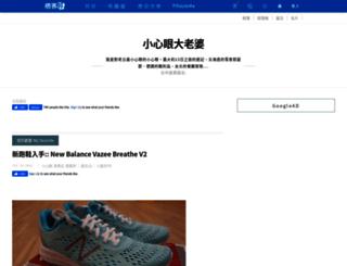 shebw.pixnet.net screenshot