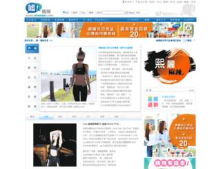 sheeee.com screenshot