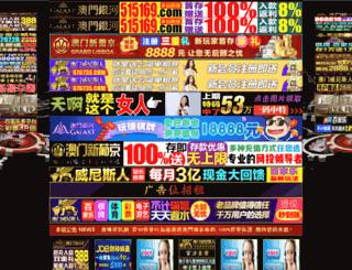 sheerblu.com screenshot