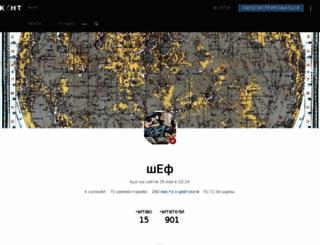 shef2016.cont.ws screenshot