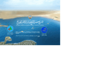 sheikhjabercauseway.com screenshot
