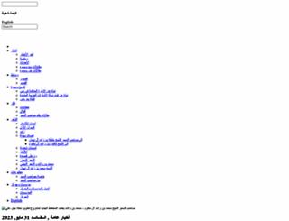 sheikhmohammed.co.ae screenshot