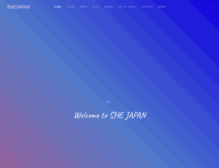 shejapan.com screenshot