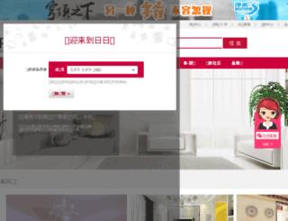 sheji.rrs.com screenshot
