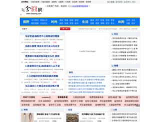 shejiong.com screenshot