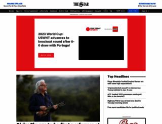 shelbystar.com screenshot