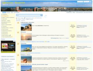 shelkino.com screenshot