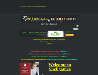 shellgames.weebly.com screenshot