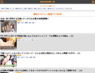shelltoys.com screenshot