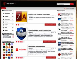 shelmedia.ru screenshot