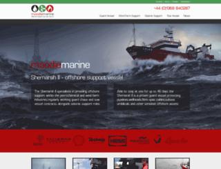 shemarah.com screenshot