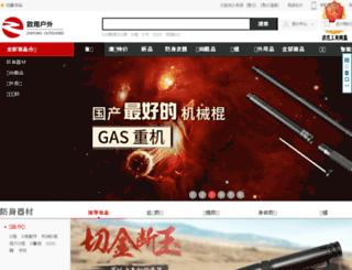 shenbinghang.com screenshot