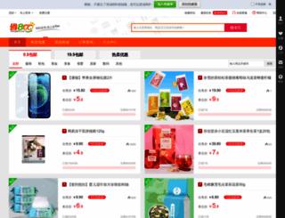 sheng800.com screenshot