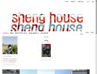sheng8090.co.kr screenshot